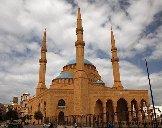 مسجد محمد الأمين ـ بيروت - مجلة عرب أستراليا - Arab Australia Magazine